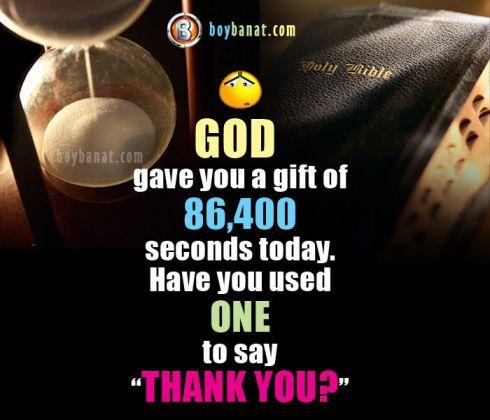 God gave you a gift